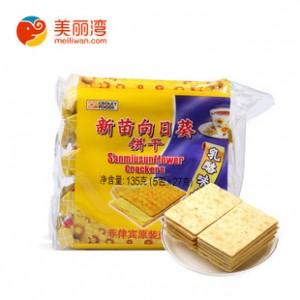 菲律宾进口 新苗向日葵饼 三种口味135g 特色零食 美味特产 批发