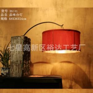新中式复古茶楼台灯 卧室床头照明灯