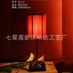 古典风格家居灯饰  酒店客房照明灯 婚房喜庆台灯—明月DS119
