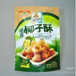 越南正宗原装进口特产 越风情榴莲椰子酥120g  带卫检报告