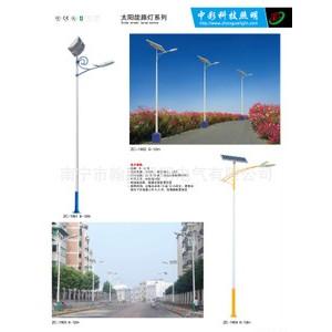 【厂家热销】风光互补太阳能路灯