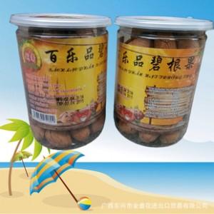 厂家特价供应进口坚果零食 越南特产