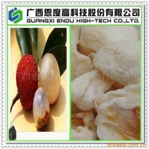供应绿色食品特产-FD冻干荔枝