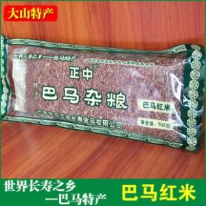 巴马厂家批发  正中巴马红米富含众