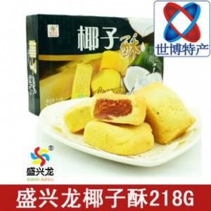 批发供应  广西桂林特产 盛兴龙椰子