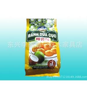 进口食品 现货批发供应 越南特产 越