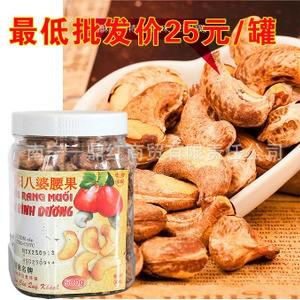 越南特产/进口食品/休闲食品/零食八婆腰果带皮炭烧盐焗熟腰果500