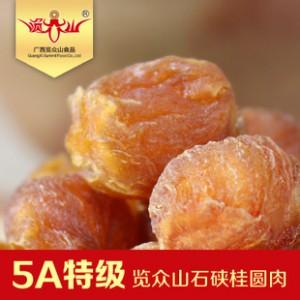 广西特产优质桂圆肉 香甜美味龙眼干