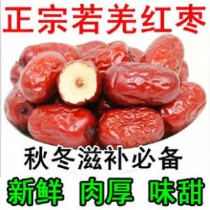 2013年新货特价红枣好吃的新疆若羌枣500g特级灰枣子零食特产批发