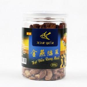 越南特产 金燕腰果盐焗 特级炒货批