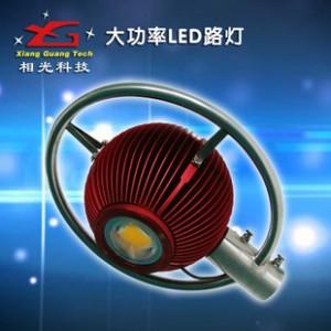 【厂家直销】大功率LED路灯 LED广场灯 道路照明灯 庭院灯 150W