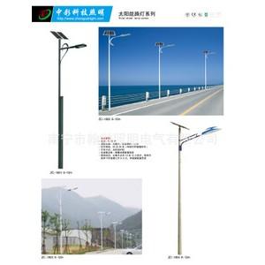 【厂家供应】led太阳能路灯太阳能路