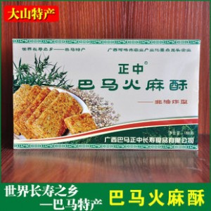 广西大山特产批发 巴马火麻酥168g非油炸正中酥性饼干火麻酥批发