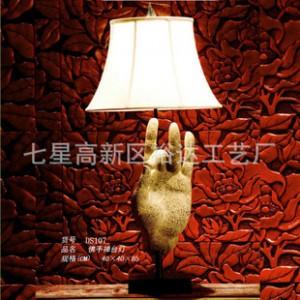 家居客厅装饰照明灯工程装饰创意护眼台灯 佛手禅台灯DS107