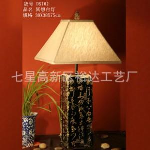 批发中式仿古树脂灯 家居客厅装饰照明灯 酒店客房节能灯DS102
