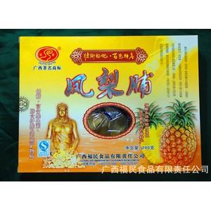 福民公司生产供应: 送礼 广西特色特产 冠泉200克礼盒 凤梨脯