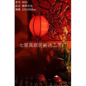 中式古典时尚创意灯饰灯具 家居卧室