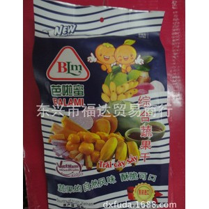 供应越南进口休闲食品,特产,芭啦