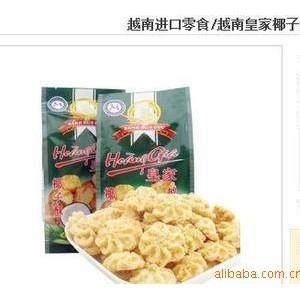 130越南特产皇家酥子酥40包150克整