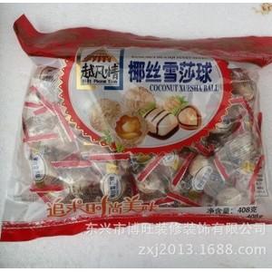 越南特产批发 越风情 椰丝雪莎球 40