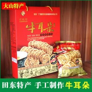 广西田东特产  600g甜味酥饼 南方牛耳朵饼 厂家直销特价批发