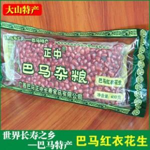 广西大山特产 巴马正中红衣花生 长