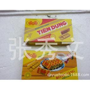 越南特产好吃不腻的黄龙古传绿豆糕1