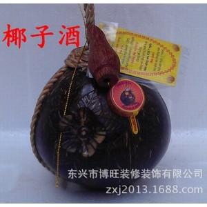进口越南椰子酒 29% 美味健康结合一