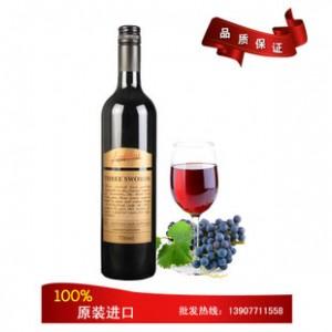 专业批发招商代理原装进口葡萄酒澳洲红酒三剑赤霞珠红葡萄酒