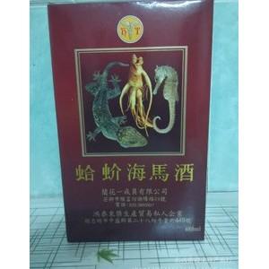 原装进口越南保健酒 鸿泰蛤蚧海马酒680ml 送礼佳品