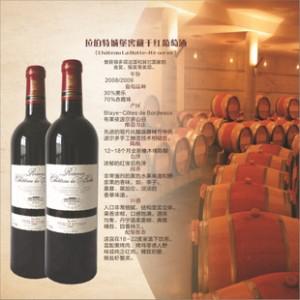 进口葡萄酒 法国波尔多产区AOC窖藏2009干红葡萄酒 750ml