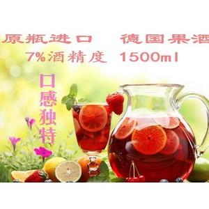 德国原瓶进口水果红酒 1500ml 批发供货 招商代理 一件代发