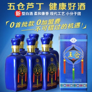 新品苦荞芦丁白酒/健康养生酒/低价白酒批发/代理/招商/免费加盟