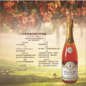香槟批发代理 法国波尔多原装进口香槟酒 AOC粉红起泡酒