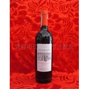 【引进智利】品种级-红葡萄酒