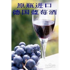 德国原瓶进口蓝莓酒 750毫升 批发供