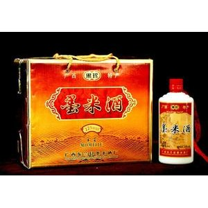 【广西名优特产】特色中国广西美酒