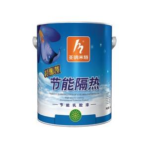厂家直销YNMT-867M特惠装节能隔热乳胶漆