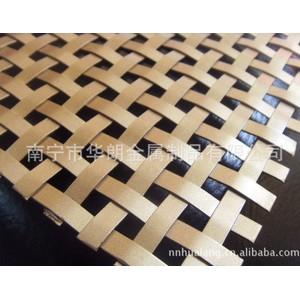 供应金属编织网,装饰网