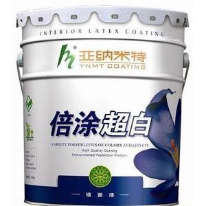 厂家直销YNMT-861M 倍涂超白内墙涂料 绿桂内墙涂料