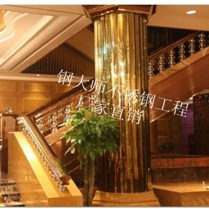 大堂立柱 钛金 包柱 圆柱子 金属 装饰柱 厂家直销 娱乐场所 装修