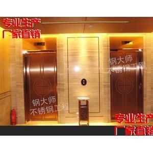 【供应定做】电梯装饰板 电梯轿厢 不锈钢  电梯门套  电梯装横