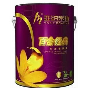 厂家直销YNMT-889M百合经典内墙涂料