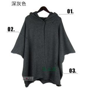 2013新款韩版针织开衫女式羊毛衣蝙蝠型开衫大款毛衣女外套 6812