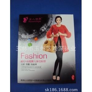 5866女人世界磁疗内饰超柔细绒双层踩脚裤