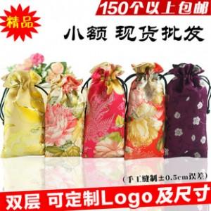 饰品包装梳子锦囊袋镜子礼品丝绸包装袋子 非谭木匠批发定做定制