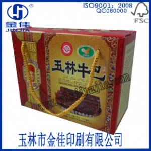 定制玉林土特产包装 玉林牛巴高档礼盒包装盒 手提彩箱 UV
