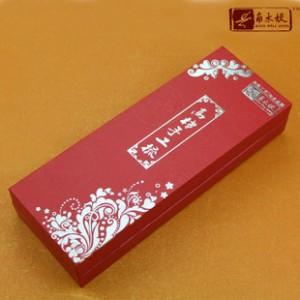 桂林知名厂家直销牛角梳檀木梳精品包装盒 方便客户朋友