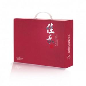 佳禾高档礼盒 包装盒 精美瓦楞飞机盒设计礼品盒