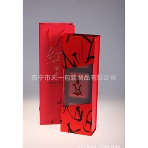 厂家订制 茶叶包装礼盒 条形精美纸盒礼品包装套装 免费设计
